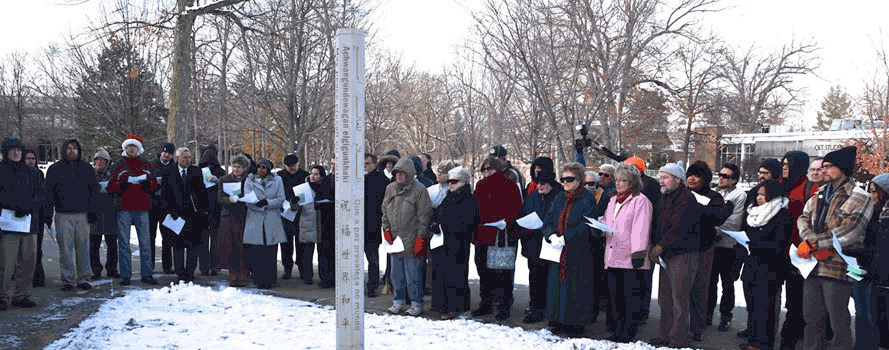 Anderson University, Anderson, Indiana limestone peace pole dedication